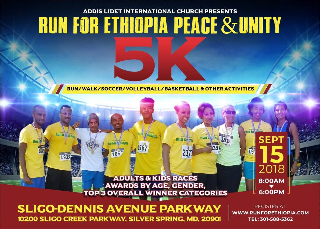 RunForEthiopia
